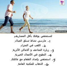 استمتعي بوقتك بأقل المصاريف ☺ #مصاريف #توفير  #وقت #وقت_الفراغ #العاب #متاحف #زيارات #تنزه #دنيا_امرأة #كويت #كويتيات #كويتي #دبي #اﻻمارات #السعوديه #قطر #kuwait #kuwaitinstagram #doha #dubai #saudi #bahrain #egypt #egyptian #kuwaiti #kuwaitcity