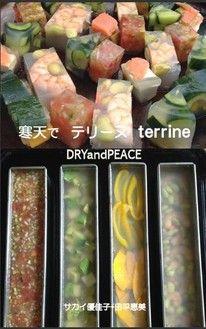 レシピ - 乾物で世界をもっとPEACEに!