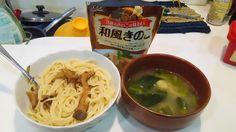 スパゲティー。いつもミートソースなので和風キノコに変えてみた。悪くはないのだが、ひじょうにあっさりしたものだ。もうすこし、食べごたえのあるものはないのだろうか。 Spaghetti. I always changed it into a Japanese-style mushroom because it was meat sauce. It was not bad, but was light very much. I eat a little more, and is there not the worth thing? http://www.bad-food.kandamori.net/2017/02/blog-post_22.html #朝食 #夕食 #昼食 #ランチ #グルメ #ディナー #食事 #料理 #食料 #食べ物 #ご飯 #Breakfast #dinner #lunch #gourmet #meal #Dish #food #rice #cook #cooking