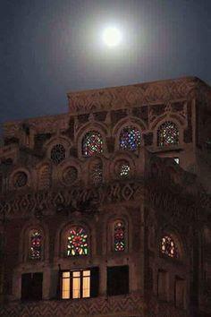 Kamria lighting at night