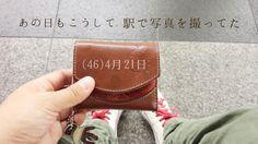 (46)4月21日 #小さいふ #だいやりー   埋め込み画像への固定リンク Coin Purse, Purses, Wallet, Twitter, Handbags, Purse, Bags, Diy Wallet, Coin Purses