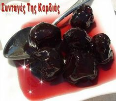 Sour cherry spoon sweet - Κεράσι, γλυκό του κουταλιού Greek Desserts, Greek Recipes, Cypriot Food, Sweet Butter, Greek Cooking, Sour Cherry, Sweets Cake, Mediterranean Recipes, Chutney