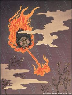"Ubagabi (姥ヶ火, うばがび)  Ubagabi is another kind of hi-no-tama, or fireball yokai, a topic we've seen quite a few of on this blog. The name literally means ""old hag fire."" Ubagabi is found on rainy nights in Osaka, and appears as a 1 foot diameter ball of flame with, just as the name suggests, the face of an old woman in it. There are a couple of stories connected to it:  According to one account from Osaka, a man was walking the road late at night when an Ubagabi flew out of the darkness and…"