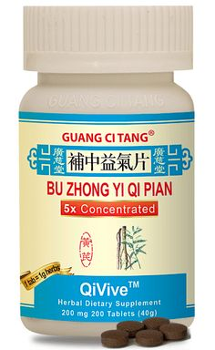 Taking lots of this for fatigue and a bad viral infection right now. It's a good combo.  Bu Zhong Yi Qi Wan (Bu Zhong Yi Qi Pian, Central Chi Teapills, Bu Zhong Yi Qi Tang) by ActiveHerb: Chinese Herbs to replenish qi energy, improve fatigue & prolapse