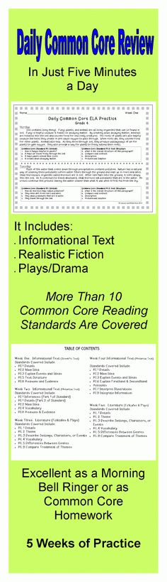{Daily Common Core Reading Practice} MORE THAN 10 COMMON CORE STANDARDS ARE COVERED.  Informational Text, realistic fiction, historical fiction, plays/drama and more are included.  Many standards repeat across the weeks for steady review.  Students build content area knowledge as they review for Common Core. FIVE WEEKS ARE INCLUDED  $4.99