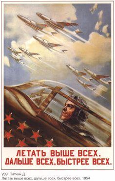 Propaganda poster Soviet art Old poster Stalin by SovietPoster Old Poster, Retro Poster, Vintage Posters, Poster Wall, Ww2 Posters, Political Posters, Travel Posters, Cold War Propaganda, Propaganda Art