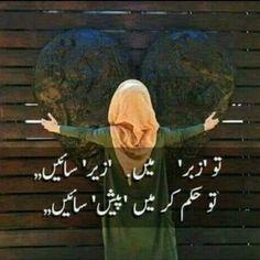 Urdu Funny Poetry, Best Urdu Poetry Images, Love Poetry Urdu, Poetry Pic, Spoken Word Poetry, Sufi Poetry, Poetry Books, Poetry Quotes, John Elia Poetry