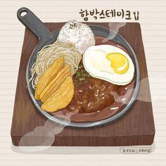 2015년에 올리는 마지막 음식그림은 함박스테이크입니다. 좋은 하루 보내세요:-)   2015ⓒKEUN-HONG  http://gksdi33.blog.me http://instagram.com/keun_hong