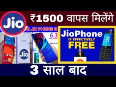 Mobile Phone Logo, Mobile Phone Shops, T Mobile Phones, Mobile Phone Price, Ram Price, Phone Codes, Smartphone Price, 3 Mobile, Camera Prices