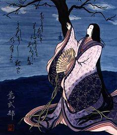 Genji monogatari Lady Murasaki