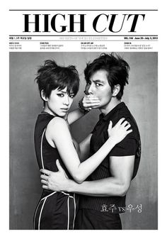 Jung Woo Sung and Han Hyo Joo in High Cut to Promote Thriller Movie Cold Eyes Couple Poses Reference, Pose Reference Photo, Body Reference, Drawing Reference Poses, Couple Photography, Photography Poses, Han Hyo Joo, People Poses, Anatomy Poses