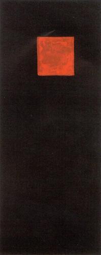 Red square on black, ca 1922 (Silkscreen print) Silkscreen by Kazimir (Kasimir) Malevich