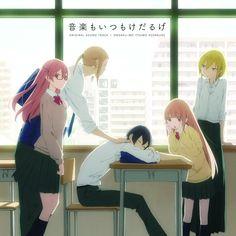 TVアニメ「田中くんはいつもけだるげ」 (@tanaka_anime) | Twitter