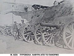 Cannon, Greek, Guns, Army, Weapons Guns, Weapons, Military, Greek Language, Handgun