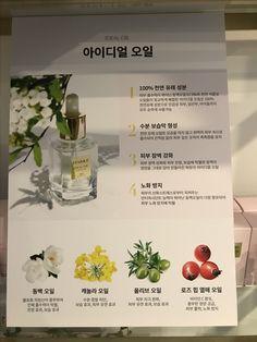 face oil  femmue korea