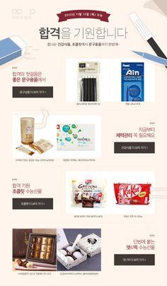 ssg.com / shinsegaemall.com / emartmall.com / promotion / event / 신세계몰 / 이마트몰…