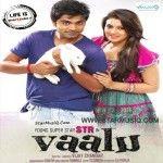 Vaalu Tamil Movie Mp3 Songs Download 2014   Songspkmp3=> http://songspkmp3.us/vaalu-tamil-movie-mp3-songs-download/