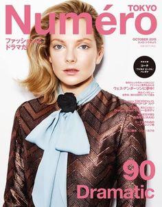 Numero Tokyo October 2015 Cover (Numero Tokyo)