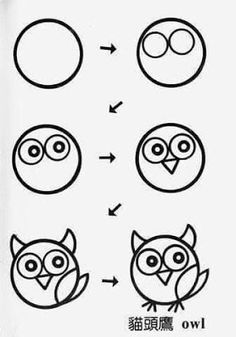 Kunst Zeichnungen - draw owl cartoon tutorial step by step for kids Drawing Lessons, Drawing Techniques, Art Lessons, Drawing Tutorials, Teaching Drawing, Drawing Ideas, Doodle Drawings, Doodle Art, Animal Drawings