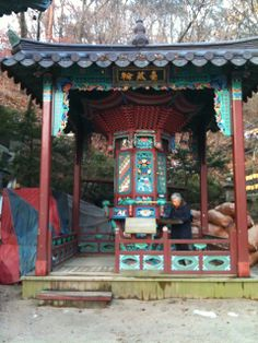 Seoul Doseonsa Temple  By Sungwon Han