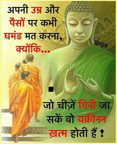 45 Best Buddha S Lessons Images Good Morning Quotes Buddhism Quote Morning Quotes