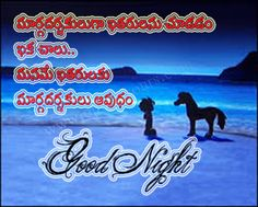 Looking for the best Good Night Quotations Pictures & Images .Good Night Inspirational Quotations , Every Night  is a Beautiful Celebration of Opportunities that life has to Offer. Looking for All Beautiful,Motivational Quotations  Read it and Share the Post  with Face book twitter,google+, Link din, pinterest etc. your friend, Boy friend,Girl friend,Colleague, Boss and family members  Inspire every one  to Success.    Inspirational Good Night Quotations and Saying for Your Friends, With…