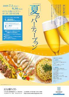 パーティー チラシ - Google 検索 Food Web Design, Food Graphic Design, Food Poster Design, Menu Design, Graphic Design Posters, Banner Design, Flyer Design, Layout Design, Graph Design