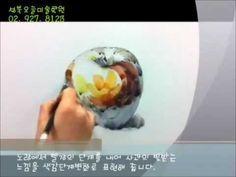 [수채화수업영상]기초 수채화 강좌 과정 항아리 사과 개채 수채화 초벌 Mindy Draw Watercolor Class - YouTube