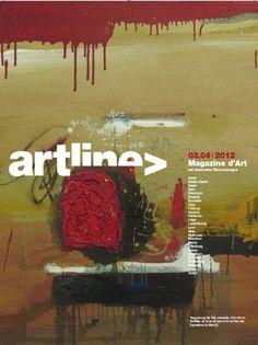 Artline #201204 : L'espace tremble