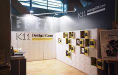 K11 Design Store Booth in HK Art Fair #exhibition #tradeshow #design