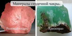 mineralserdca 14