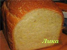 Тыквенный хлеб в хлебопечке - ХЛЕБОПЕЧКА.РУ - рецепты, отзывы, инструкции