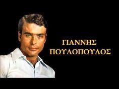 Γιάννης Πουλόπουλος Live 1998 Greek Music, Best Songs, Opera, Greece, Tv, My Love, Youtube, Fictional Characters, Greece Country