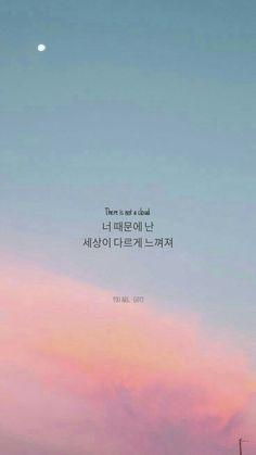 Korean Quotes Wallpapers Top Free Korean Quotes Backgrounds Imagen De Korean Aesthetic And K. Lyrics Tumblr, Love Quotes Tumblr, Lyric Quotes, Life Quotes, Qoutes, Korea Wallpaper, Tumblr Wallpaper, Wallpaper Quotes, Quotes Lockscreen