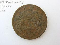 TAI-CHING TI KUO COPPER COIN CHINA Copper DRAGON Coin #11