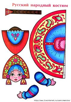 Russian paper craft, free printable