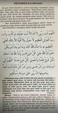 Allah Islam, Islam Quran, Islamic Quotes, Prayers, Muslim, Rage, Pictures, Islamic, Prayer