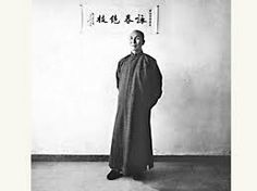Yip Man, also known as Ip Man, was a martial arts master, best known for making the practice of Wing Chun. Here is a list of 24 Ip Man quotes. Wing Chun Martial Arts, Chinese Martial Arts, Krav Maga, Bruce Lee, Ip Man Quotes, Learn Wing Chun, Wing Chun Ip Man, Martial Arts Styles, Martial Artists