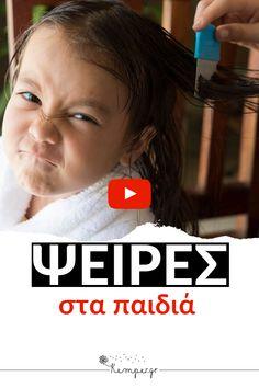 Parents, Kids, Dads, Young Children, Boys, Raising Kids, Children, Parenting Humor, Boy Babies