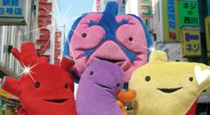 Happy plush organs bring a smile to your face and smarts to your brain! Each award-winning toy is made with love, brainy body fun facts and geeky puns. The Original Organ Plush Toys. Design Shop, Giant Microbes, Seo And Sem, Get Well Gifts, Cute Plush, Global Design, Child Life, Plushies, My Heart