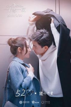 Fusudrama - Watch New Chinese Drama Korean Drama Romance, Korean Drama List, Watch Korean Drama, Korean Drama Movies, Sweet Dreams Movie, Song Ji Eun, Darren Wang, Kdrama, Spirit Fanfic