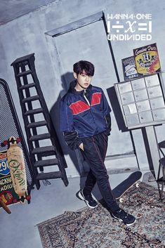 Wanna One l Special Album Photo Park Woojin Nothing Without You, Guan Lin, Lee Daehwi, Fans Cafe, Kim Jaehwan, Ha Sungwoon, Ji Sung, Seong, 3 In One