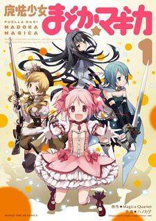 Best Shoujo Manga, Manga Anime, Best Romance Manga, Sayaka Miki, Online Manga, One Wish, Tomoe, Shounen Ai, Madoka Magica