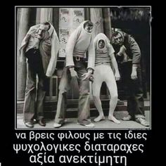 Members of Monty Python's Flying Circus in April From left to right: John Cleese, Michael Palin, Terry Gilliam and Terry Jones. Monty Python, Intj, Funny Greek Quotes, Funny Quotes, Echo And The Bunnymen, Funny Science Jokes, Terry Gilliam, Michael Palin, Jokes