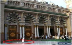 This is the approximate place where the house of Abu Bakr (رضي الله عنه) was located in Makkah and from where Hijrah to Madinah commenced Islamic Pictures, Old Pictures, Life In Saudi Arabia, Hajj Mubarak, History Of Islam, Masjid Al Haram, Saints, Islamic World, Islam Facts