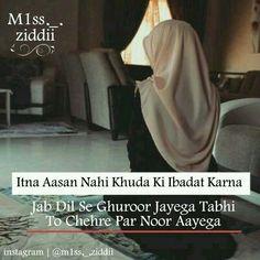 Islam Hadith, Allah Islam, Islam Quran, Alhamdulillah, Short Islamic Quotes, Islamic Inspirational Quotes, Arabic Quotes, Ali Quotes, Faith Quotes