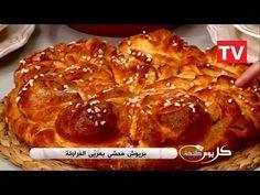 R sultat de recherche d 39 images pour samira tv khiyata - Youtube cuisine samira ...