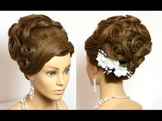 Hairstyles for long hair tutorial. Wedding bridal updo - YouTube