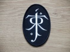 Tolkien Symbol from The Lord of the Rings Patch | Depressive Illusions Records