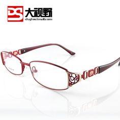 04c2d9f1f5 Fashionable Glasses Frames For Women